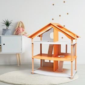 Дом кукольный «Уютный уголок» оранжевый