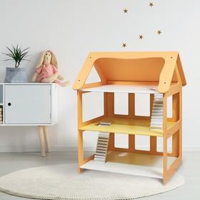 Дом кукольный «Вилла роз» оранжевый