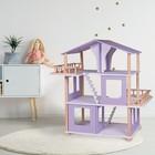 """Дом кукольный """"Венецианский дом"""" (фиолетовый)"""