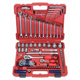 """Набор инструментов Perfect Tools PT-S4122A-BS1, 1/4"""",1/2"""", 122 предмета"""