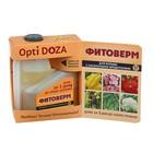 "Средство от насекомых- вредителей ""Фитоверм"" Opti Doza, флакон, 50 мл - Фото 1"