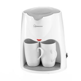 Кофеварка HOMESTAR HS-2020, 500 Вт, 2 чашки, резервуар 300 мл, бело-серая Ош