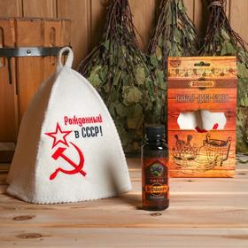Подарочный набор 'Добропаровъ': шапка 'Рождённый в СССР' и ароматизатор для бани Ош