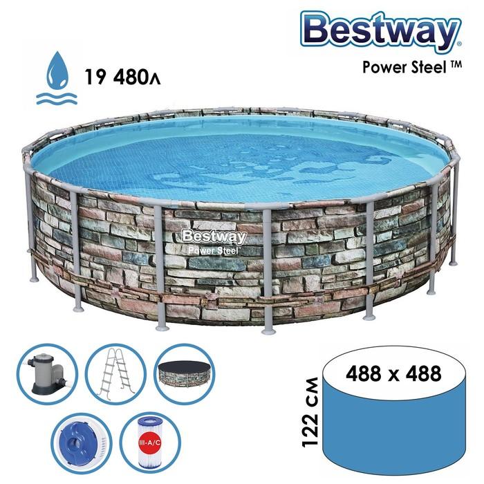 Бассейн каркасный Power Steel, 488 x 122 см, фильтр-насос, тент, лестница, 56966 Bestway
