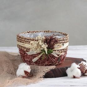 Кашпо плетеное 'Букет' круг, 17х16х9 см, цвет коричневый Ош