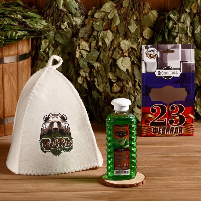 Подарочный набор Добропаровъ, с 23 февраля шапка Царь медведь и шампунь