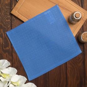 Полотенце вафельное Элиза 075 30х30 см, синий, хлопок 100%, 200г/м2