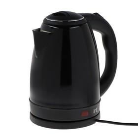 Чайник электрический Irit IR-1336, 1500 Вт, 2 л, металл, темно-фиолетовый Ош