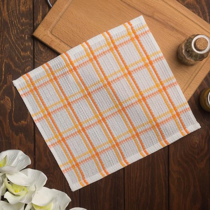 Полотенце вафельное Пальмира 020 30х30 см, оранжевый, хлопок 100%, 200г/м2