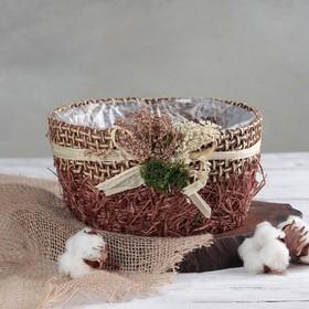 Кашпо плетеное 'Букет' круг, 20х20х10 см, цвет коричневый Ош