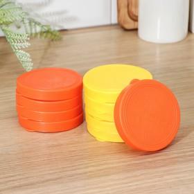 Крышки для консервирования «Хозяюшка», 10 шт, цвет МИКС Ош