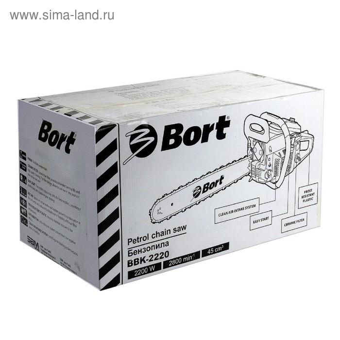 """Бензопила Bort BBK-2220, 2200 Вт, 50 см3, 20"""", 76 звеньев, шаг 0.325'', 0.55 л, легкий старт   48145"""