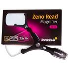 Лупа для чтения Levenhuk Zeno Read ZR20