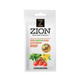 Ионитный субстрат ZION для выращивания овощей (овощных культур),30г. Ош