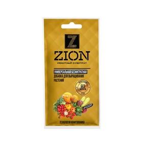Ионитный субстрат ZION для выращивания универсальный, 30г. Ош