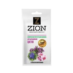 Ионитный субстрат ZION для выращивания цветов, 30г. Ош