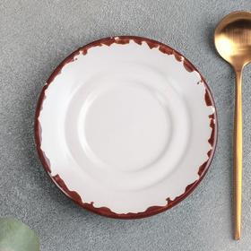 Блюдце универсальное малое «Antica perla», d=10,5 см