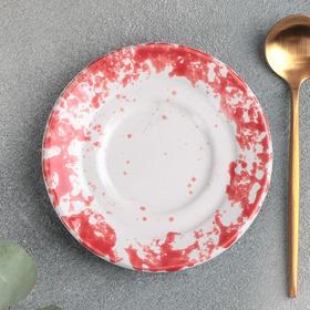 Блюдце универсальное малое «Corallo», d=10,5 см