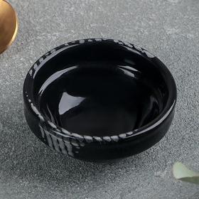 Соусник «Gazzetta nero», 30 мл, d=6 см, h=2,5 см