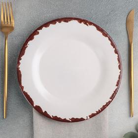 Тарелка «Antica perla», d=20 см