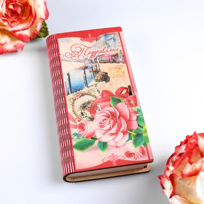 """Конверт деревянный с печатью """"Поздравляю!"""" розы, городской причал"""