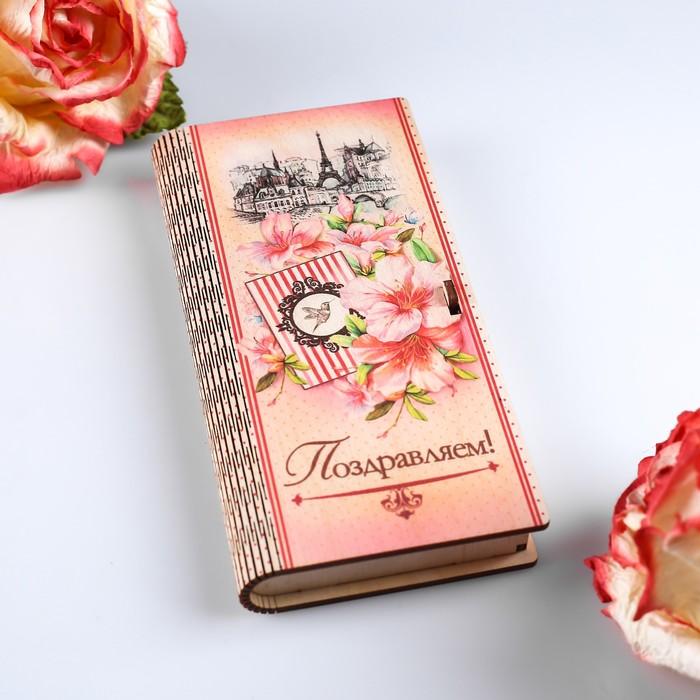 """Конверт деревянный с печатью """"Поздравляем!"""" Париж, цветы"""