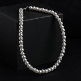 Бусы жемчуг 'Невеста' бусины d=0,8, цвет белый, 40 см Ош