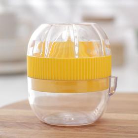 Соковыжималка для лимона, цвет МИКС