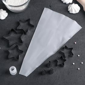 Набор кондитерский 'Лориэн', 10 предметов: форма для выпечки 5 шт 'Звезда', 3 насадки, адаптер, мешок Ош