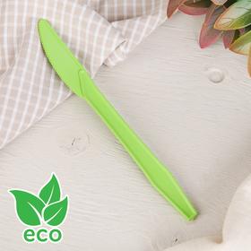 Нож «Nature», 16,5 см, из кукурузного крахмала, 50 шт/уп, цвет зелёный Ош