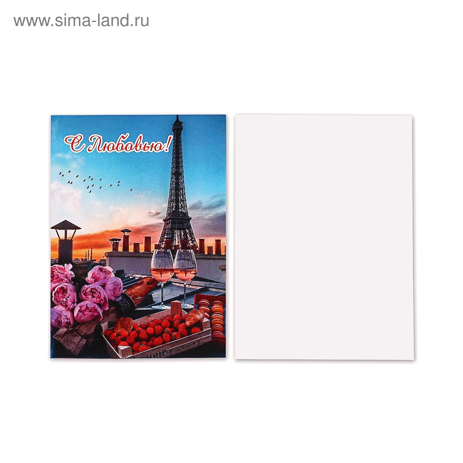 ваша открытка екатеринбург результат