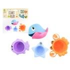 Набор для игры в ванной «Морские обитатели»
