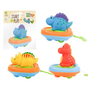 Заводная игрушка-пищалка «Динозаврик-мореплаватель»