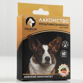 Лакомство для собак 'Пижон. Крепкий иммунитет' с ламинарией, со вкусом лосося, 60 таб Ош