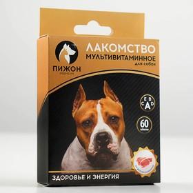 Лакомство для собак 'Пижон. Здоровье и энергия' со вкусом баранины, 60 таб Ош