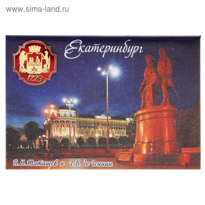 Картинки с надписью мой екатеринбург