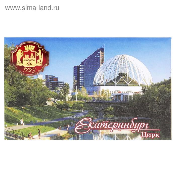 считают, открытка цирк екатеринбург льду
