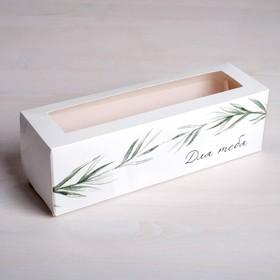 Коробка складная «Для тебя» 18 х 5,5 х 5,5 см.