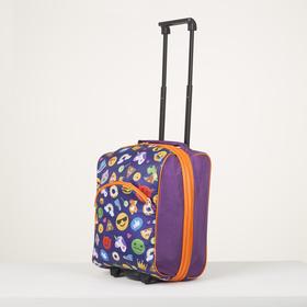 Чемодан малый, отдел на молнии, наружный карман, с расширением, цвет фиолетовый