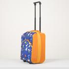 Чемодан малый, отдел на молнии, наружный карман, с расширением, цвет оранжевый