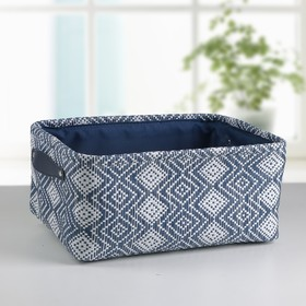 Корзина для хранения Доляна «Синда», 35×26×16,5 см, цвет синий