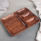 Менажница «Классика», 25×20 см, тропическая акация, цвет коричневый