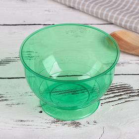 Креманка одноразовая «Кристалл», 200 мл, цвет зелёный