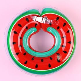Круг детский на шею, для купания, «Арбузик», от 1 мес, двухкамерный, с погремушками Ош