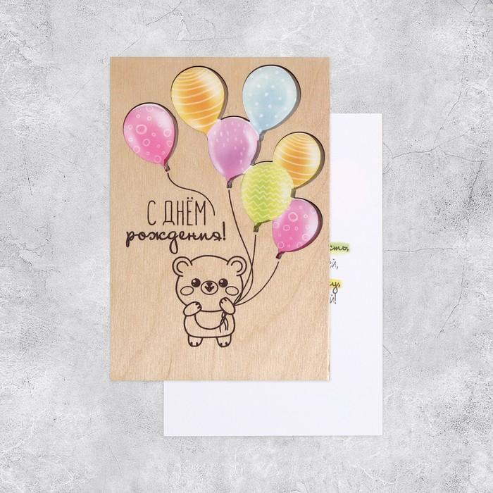 """Деревянная открытка """"С Днём Рождения!"""" мишка с шариками, 10 х 15 см"""