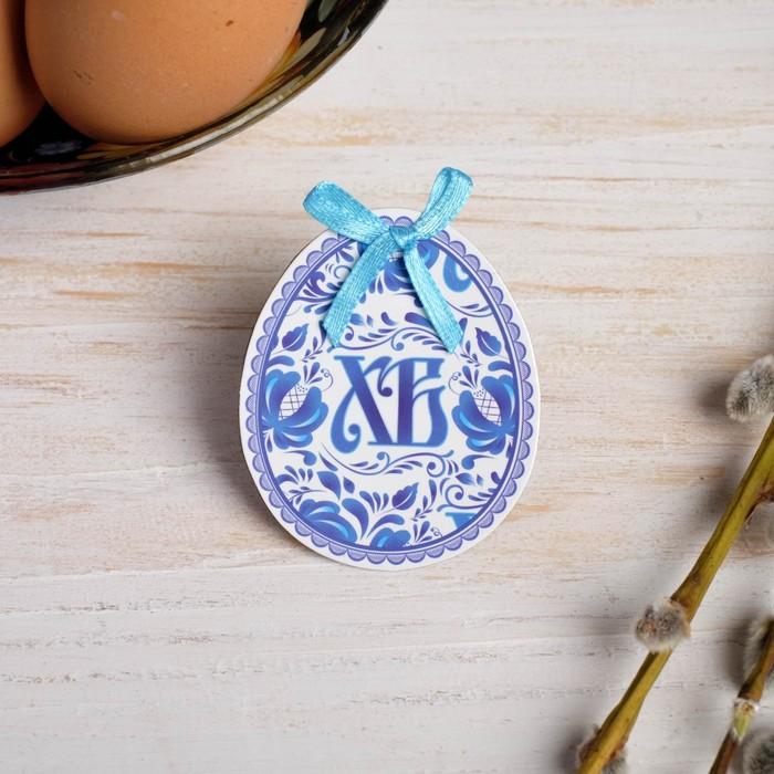 Магнит с доп.элементом «Яйцо орнаментальное»