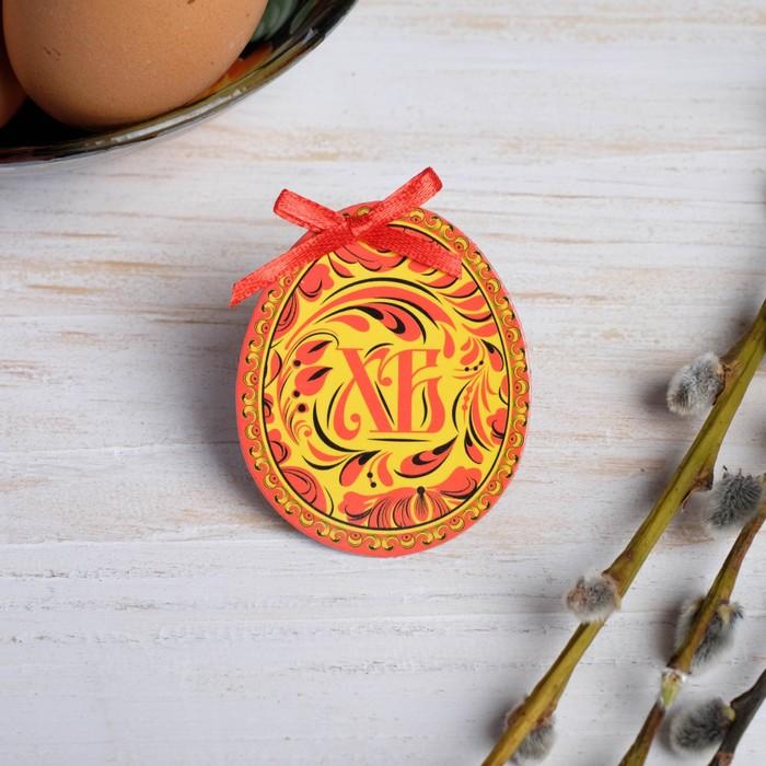 Магнит с доп.элементом «Яйцо узорное»