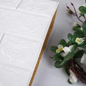 Самоклеящаяся ПВХ панель 3D 'Белый кирпич' 78*70 см Ош