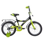 """Велосипед 16"""" Novatrack Astra, 2020, цвет чёрный"""