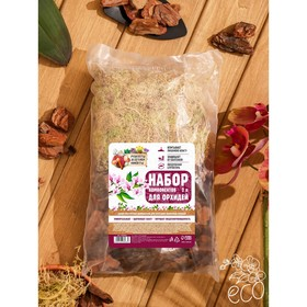 Набор компонентов для орхидей 'Рецепты Дедушки Никиты' 2л Ош